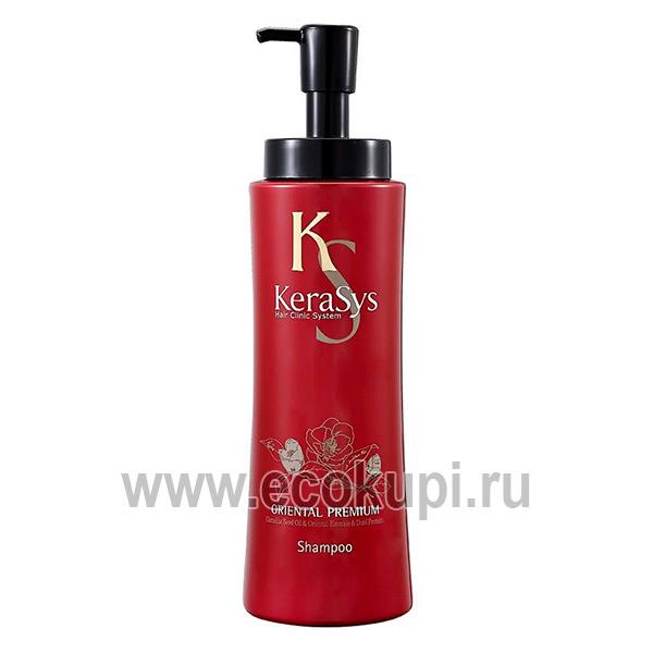 Премиум шампунь для поврежденных и ослабленных волос Kerasys Oriental Premium Shampoo, купитьувлажняющийшампунь для волос с подробным описанием и отзывами