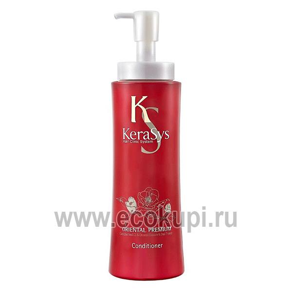 Премиум кондиционер для поврежденных и ослабленных волос Kerasys Oriental Premium Conditioner корейские японские средства для волос натуральные ингредиенты