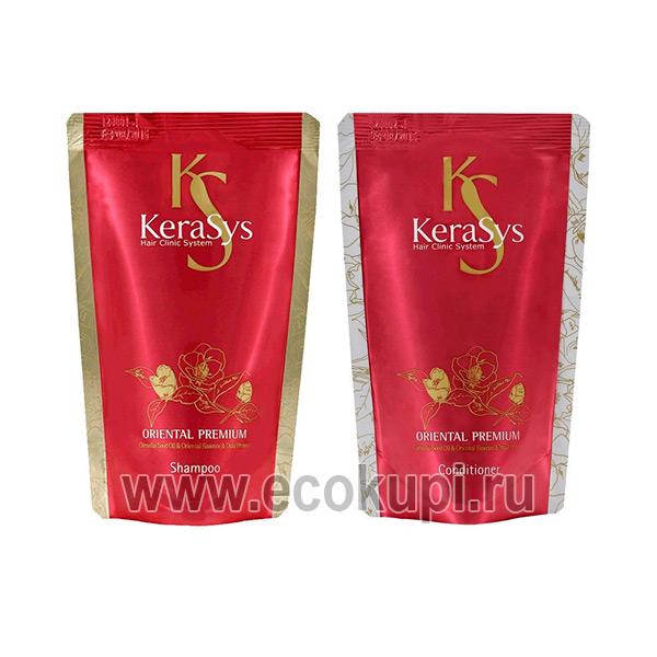 Премиум шампунь для поврежденных и ослабленных волос Kerasys Oriental Premium Shampoo, купить масло для тела и волос, доставка Почтой России Боксберри СДЭК