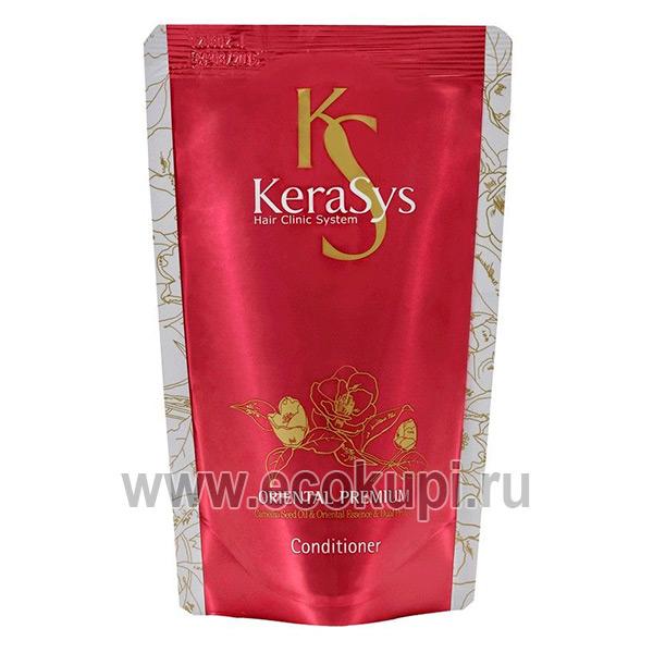 Премиум кондиционер для поврежденных и ослабленных волос Kerasys Oriental Premium Conditioner купить натуральная косметика самовывоз из ПВЗ Москва Петербург