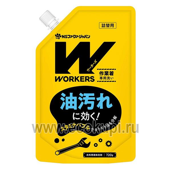 Японское жидкое средство для стирки сильно загрязненной одежды FaFa Nissan Workers, купить качественный недорогой стиральный порошок с доставкой по России