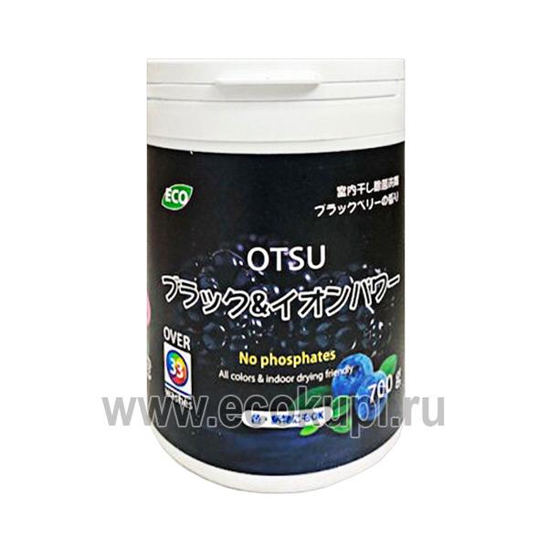 Концентрированный стиральный порошок с фруктово - ягодным ароматом OTSU, купить бытовую химию из Кореи Японии недорого, описание отзывы выгодные цены, акции