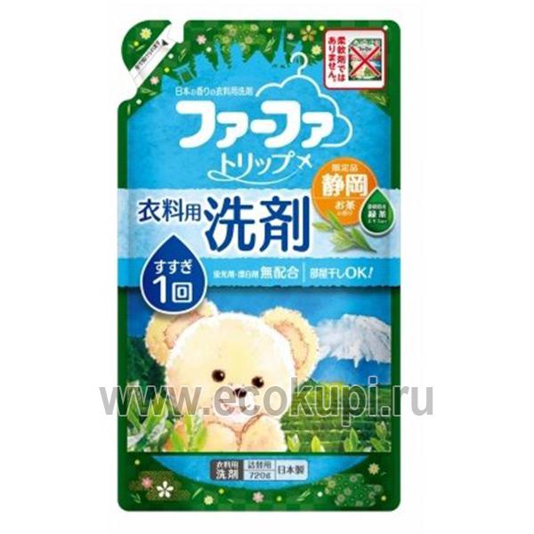 Японское жидкое средство для стирки белья с антибактериальным эффектом и ароматом зеленого чая FaFa Nissan Shidzuoka, купитьяпонское мыло интернет магазин