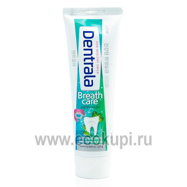 Корейская зубная паста с комплексом для свежего дыхания с ароматом жасмина и мяты CJ LION Dentrala Breath Care Jasmine Mint, купить зубную пасту аромат мяты