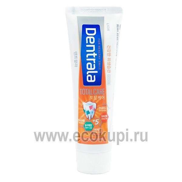 Корейская зубная паста комплексного ухода с ароматом цитруса и мяты CJ LION Dentrala Total Care Orange Mint купитьэффективную зубную пасту со скидкой акции