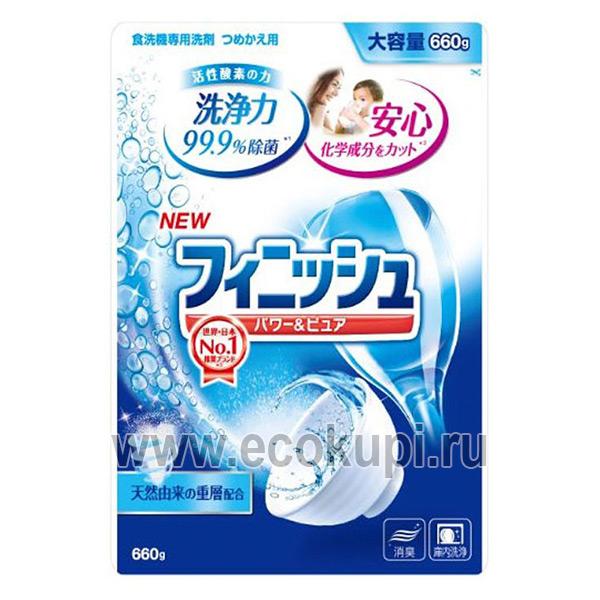 Японский порошок для посудомоечных машин Finish Powder, купить японская бытовая химия интернет магазин Экокупи, доставка и самовывоз по России Почтой СДЭК