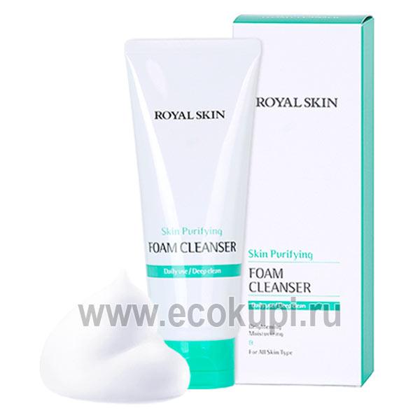 Корейская очищающая пенка для умывания с коллагеном ROYAL SKIN, купить косметическое мыло для умывания, подробное описание, отзывы клиентов, скидки, акции