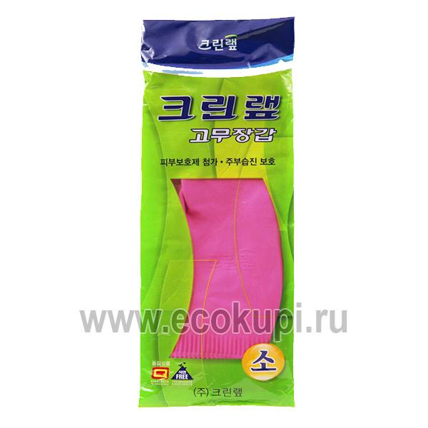 Корейские перчатки из натурального латекса с внутренним покрытием розовые Inaus, купить натуральное чистящее средство, товары из Кореи Китая Тайланда Японии