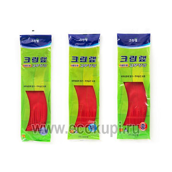 Корейские уплотненные перчатки из натурального латекса опудренные красные Inaus купить чистящее средство для слива в Москве интернет магазин Ecokupi Экокупи