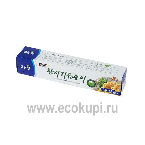 Корейская жиропоглощающая бумага в рулоне Inaus, купить пищевые пакеты с застежкой – зиппером, сезонные и праздничные распродажи акции, выгодные цены скидки