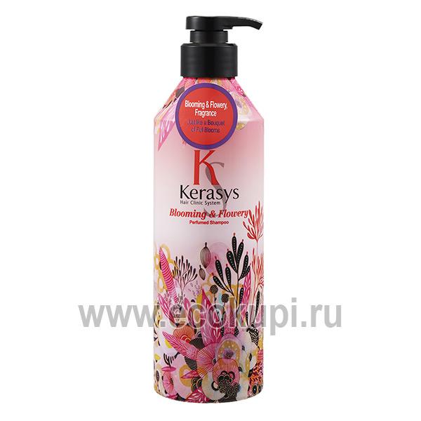 Парфюмированный шампунь для всех типов волос Флер Kerasys Blooming & Flowery Parfumed Shampoo купитькачественный оздоравливающий бальзам кондиционер Москва