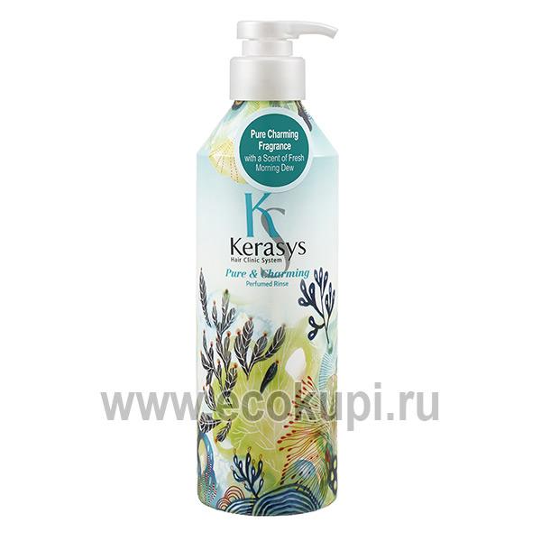 Корейский кондиционер для сухих и ломких волос ШАРМ Kerasys Pure & Charming Parfumed Rinse купить дезодорирующий кондиционер для волос с доставкой по России