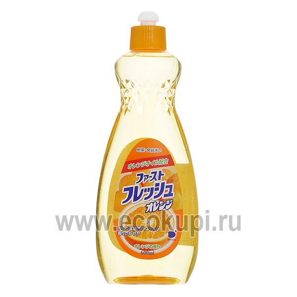 японское средство для мытья посуды с ароматом сочного апельсина MITSUEI Herbal Fresh Orange, купить губки для мытья посуды, эффективные средства стирки
