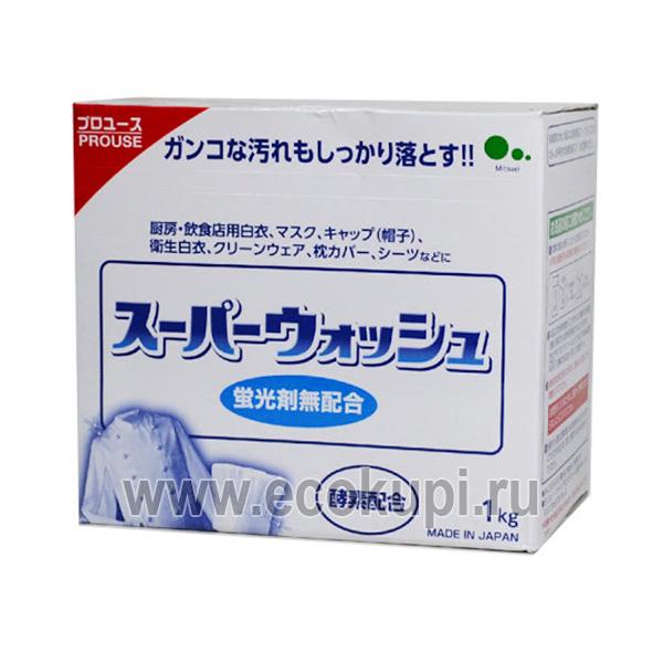 японский мощный стиральный порошок с ферментами для стирки белого белья MITSUEI Super Wash купить порошок отбеливающий свежесть и чистота с доставкой Москва