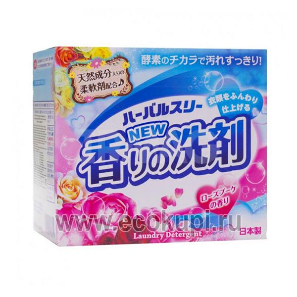 японский стиральный порошок с ферментами и кондиционером MITSUEI Herbal Three, купить стиральный порошок Корея и Япония недорого магазин экономичной стирки
