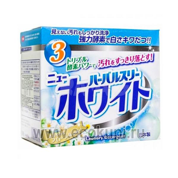 японский стиральный порошок с ферментами и кондиционером MITSUEI Herbal Three, купить стиральный порошок Япония недорого магазин экономичной стирки и ухода