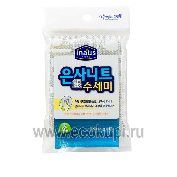 Корейская губка для мытья посуды кастрюль с полиэстеровой серебряной нитью малая Inaus купитьабсорбирующую губку для кухни купить средства для мытья посуды