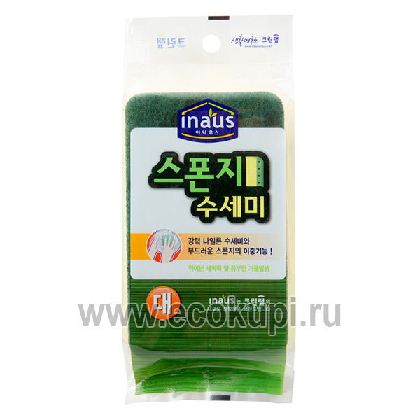 Корейская двухсторонняя губка для посуды с абразивным покрытием жесткая Inaus, купить губку для кухни ванной туалета, магазин бытовой химии мытье и уборка