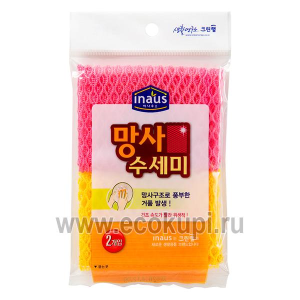 Корейская мочалка сетка для мытья посуды средней жесткости розовая и желтая Inaus, купить губку воздушную, интернет магазин средств для мытья посуды Кореи
