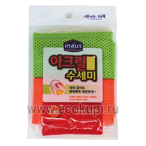 Корейская мочалка сетка для мытья посуды мягкая зеленая и оранжевая Inaus, купить средство уборка кухня ванной туалет, удобная доставка заказа курьером