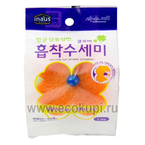 Корейская многослойная губка с присоской для кухни и ванной комнаты Цветок Inaus, купить губки для посуды и кухни, купить губки для посуды и кухни недорого