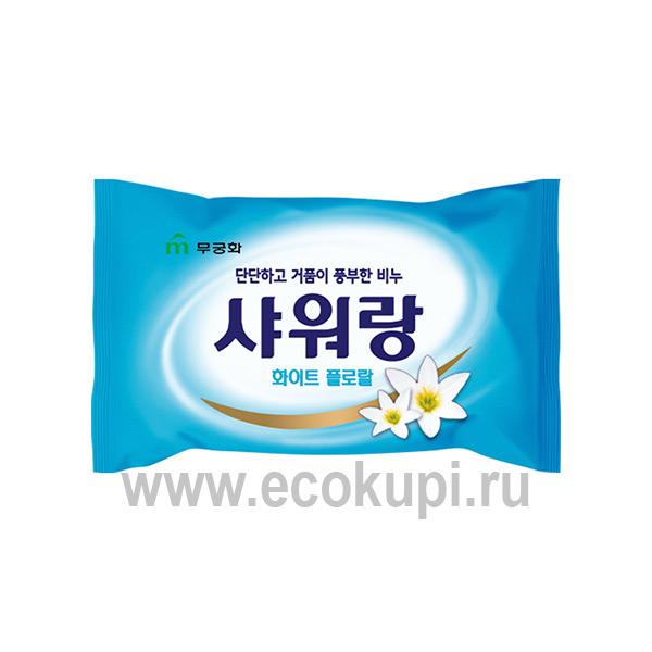 Корейское мыло туалетное твердое с нежным ароматом белых цветов MUKUNGHWA Showerang White Floral Soap, купить косметика корейская интернет магазин Экокупи