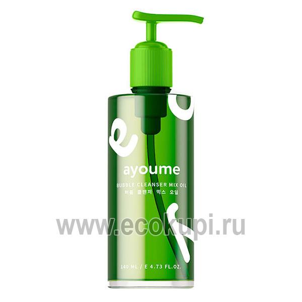 Корейское гидрофильное масло с оливой и лепестками календулы Ayoume Olive Herbal Cleansing Oil, купить увлажняющий лосьон интернет магазин Экокупи Ecokupi