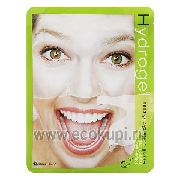 Корейская гидрогелевая маска для лица с фильтратом секреции улитки Beauugreen Snail Perfect Hydrogel Mask, купить маску для лица с лифтинг эффектом выгодно