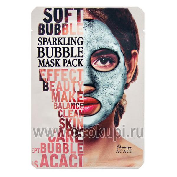 Корейская кислородная маска Chamos Acaci Soft Bubble Sparkling Mask Pack, купить косметику для молодости кожи, самовывоз Нижний Новгород и по всей России
