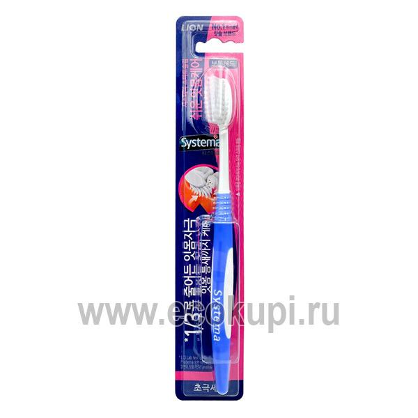 Корейская зубная щетка уход за чувствительными деснами мягкая CJ LION Systema Smart Slim купить средства гигиены полости рта для всей семьи