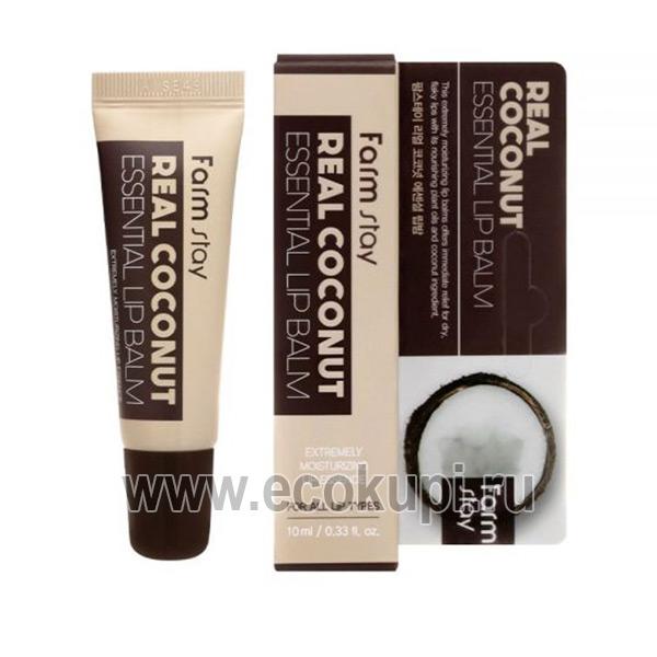 Корейский кокосовый бальзам для губ FarmStay Real Coconut Essential Lip Balm, купить дешево блеск для губ, интернет магазинкосметики Кореи Японии в Москве