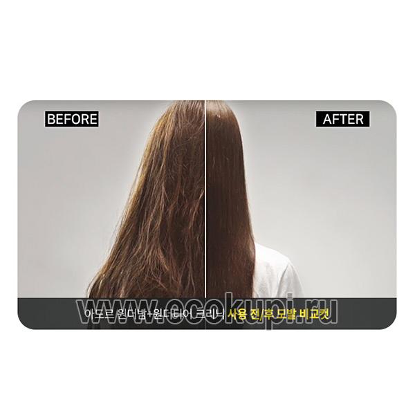 Увлажняющий экспресс-бальзам для волос Lador Wonder Balm, купить шампунь для волос из Японии и Кореи, подробное описание, отзывы клиентов, удобная доставка