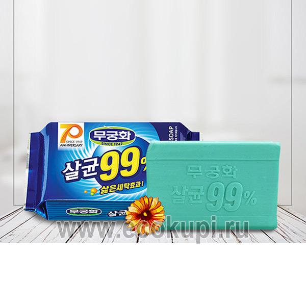 Корейское хозяйственное мыло с повышенными отстирывающими свойствами MUKUNGHWA Laundry Soap, купить мыло хозяйственное недорого доступно и качественно