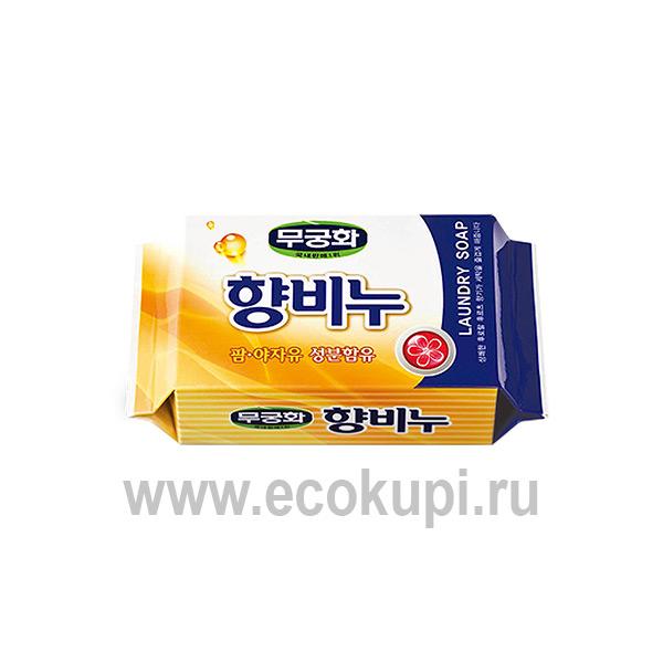 Корейское ароматизированное хозяйственное мыло для стирки и кипячения MUKUNGHWA Laundry Soap, купить хозяйственное мыло цена выгодная для каждого покупателя