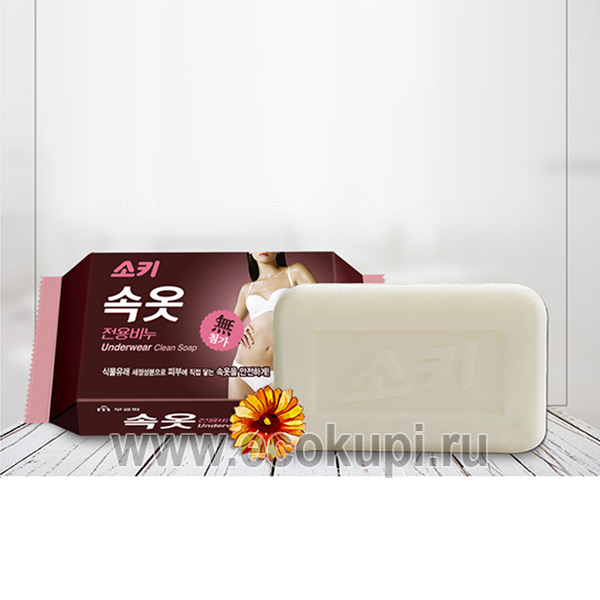 Корейское хозяйственное мыло для стирки нижнего белья MUKUNGHWA, купить товары для стирки в корейском интернет магазине Экокупи с доставкой по всей России