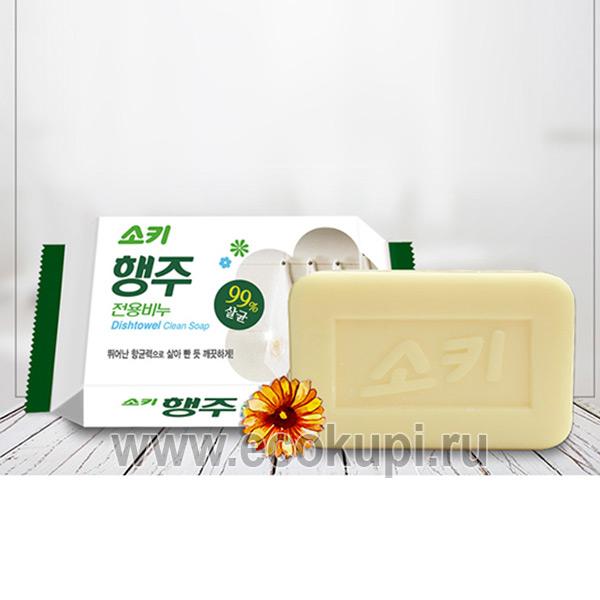 Корейское хозяйственное мыло для стирки кухонного текстиля и мытья поверхностей MUKUNGHWA купить чистящие средства для дома высокого качества выгодная цена