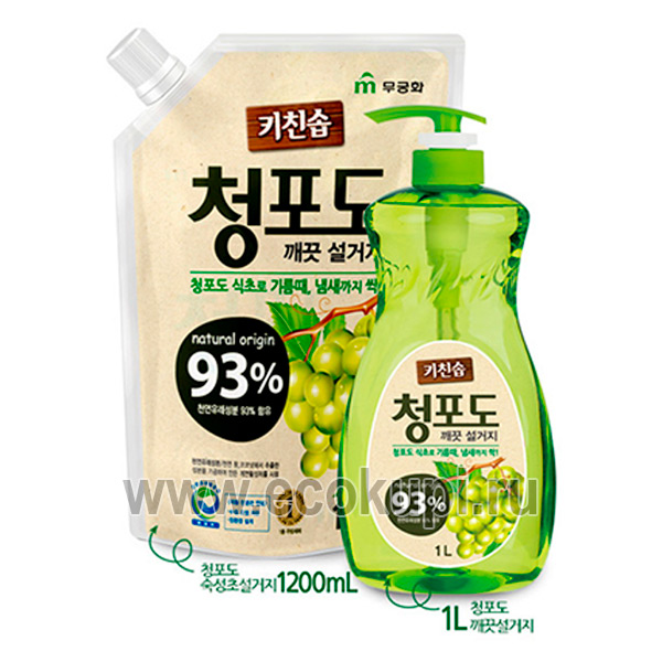 Корейское премиальное дезодорирующие средство для мытья посуды овощей и фруктов в холодной воде Зеленый виноград MUKUNGHWA, купить спонж для чистоты посуды