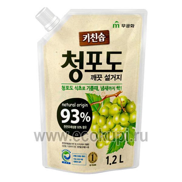 Корейское премиальное дезодорирующие средство для мытья посуды овощей и фруктов в холодной воде Зеленый виноград MUKUNGHWA, купитьперчатки хозяйственные
