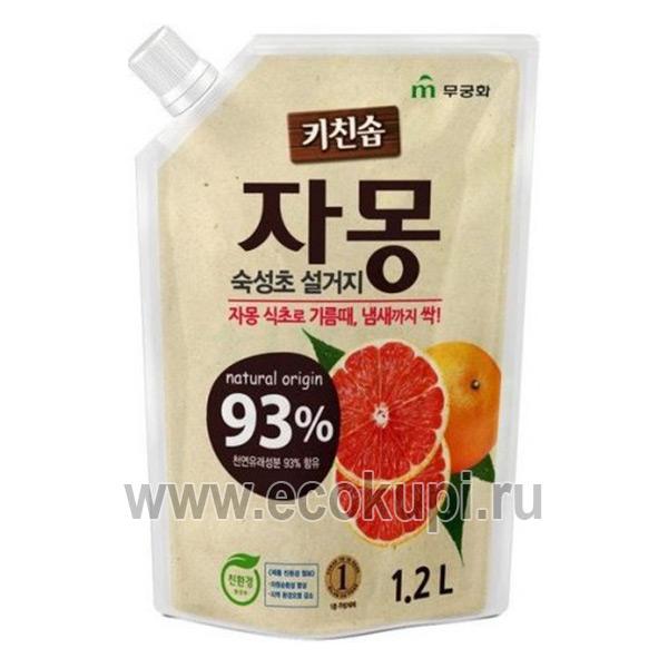 Корейское премиальное дезодорирующие средство для мытья посуды овощей и фруктов в холодной воде Сочный грейпфрут MUKUNGHWA, купить резиновые перчатки уборки
