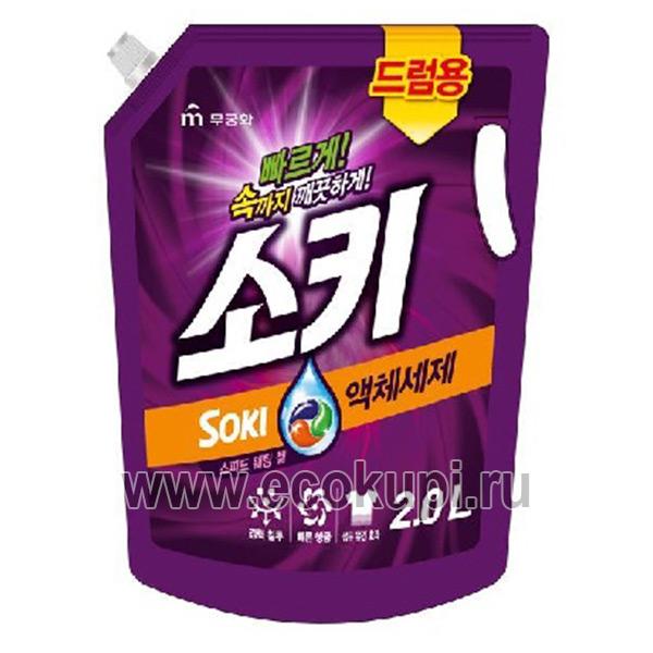 Корейское жидкое средство для стирки в автоматических стиральных машинах с горизонтальной загрузкой Mukunghwa Soki, купить недорого бытовая химияКорея