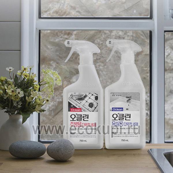 Корейское многоцелевое чистящее средство для кухни экологически безопасное O'Clean Multi-Purpose Cleaner Kitchen, купить чистящее средство для слива труб