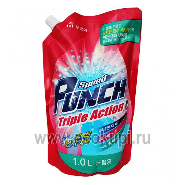 Корейское жидкое средство для стирки глубокоочищающее быстрого действия Ударная сила Mukunghwa Speed Punch Triple Action, купить эффективные средства стирки