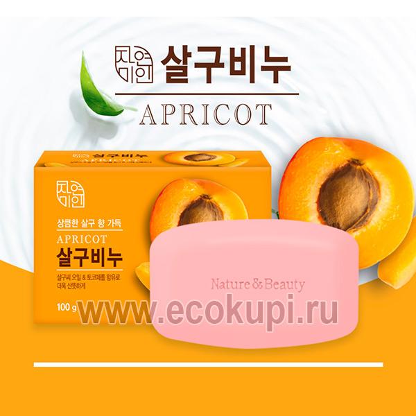 Корейское восстанавливающее косметическое мыло с маслом абрикоса MUKUNGHWA Rich Apricot Soap, купить косметические моющие средства Кореи недорого, доставка