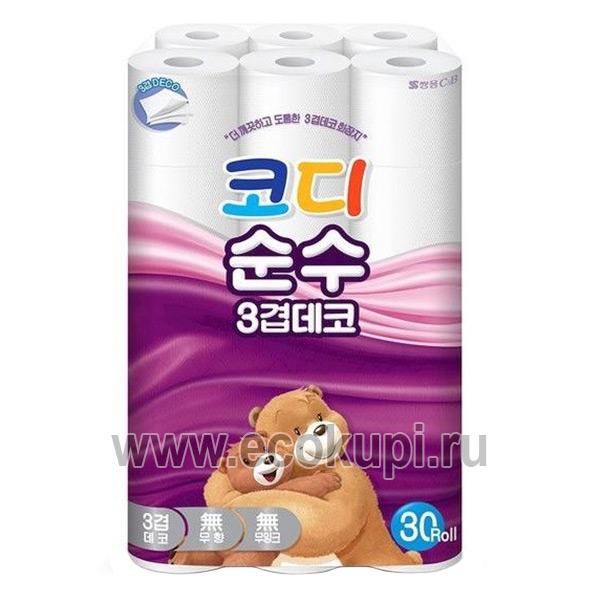 Мягкая туалетная бумага двухслойная с тиснением Codi, купить двухслойную туалетную бумагу, купить товары личной гигиены из Южной Кореи Японии Тайланда Китая