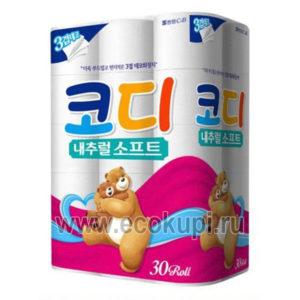 Мягкая туалетная бумага трехслойная с тиснением Codi купить двухслойную туалетную бумагу купить товары личной гигиены из Южной Кореи Японии