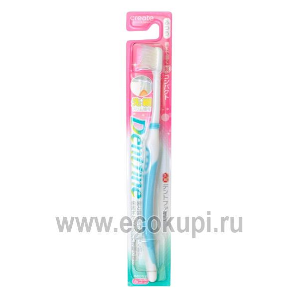 Японская зубная щетка с компактной чистящей головкой и тонкими кончиками щетинок CREATE купить зубную щетку с антибактериальной щетиной