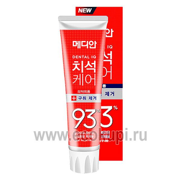 Зубная паста освежающая с цеолитом MEDIAN Dental IQ 93% Remove Bad Breath Toothpaste, купить средства гигиены полости рта для всей семьи с доставкой Россия