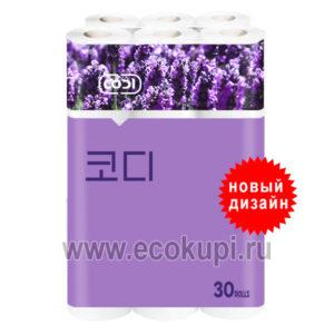 Мягкая туалетная бумага трехслойная с тиснением с ароматом лаванды Codi Bathroom Tissue Lavender, купить недорого товары из Южной Кореи доставка по Москве