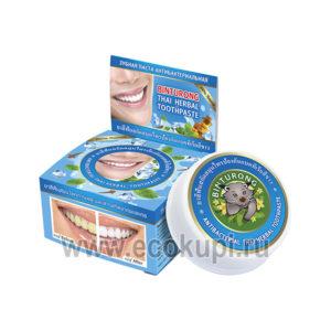 купить недорого зубная паста антибактериальная BINTURONG Antibacterial Thai Herbal отбеливающиезубные пасты и бальзамы для тела из Тайланда