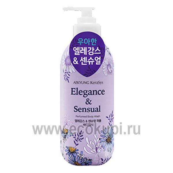 Корейский парфюмированный гель для душа Элеганс Kerasys Elegance & Sensual Perfumed Body Wash, выгодно и недорогокупить соль для ванной интернет магазин